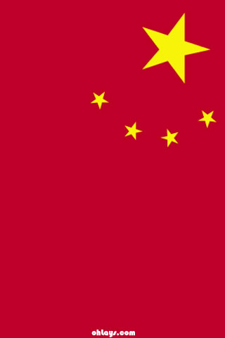 China iPhone Wallpaper