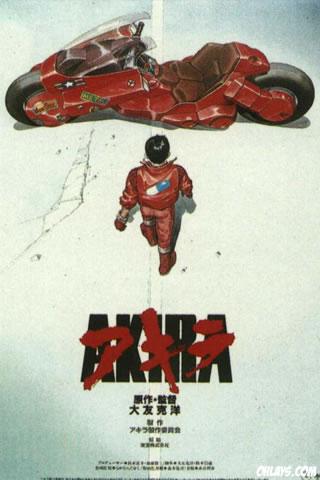 Akira iPhone Wallpaper