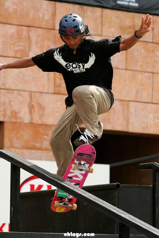 Skateboarding iPhone Wallpaper